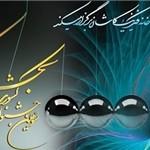 کسب رتبه برتر جشنواره توسط فرزند همکار شرکت برق منطقهای یزد