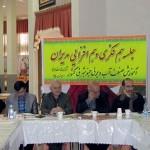 هماندیشی مدیران و مسئولان آموزش صنعت آب و برق در شرکت برق منطقهای یزد