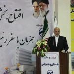افزایش پایداری شبکه سراسری با افتتاح دو پروژه صنعت برق یزد