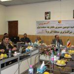گزارش تصویری از جلسه افتتاحیه و ممیزی عملکرد شرکت برق منطقه ای یزد