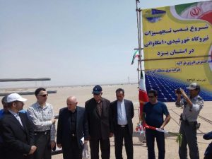 استان یزد بهعنوان طلایهدار عرصه برق خورشیدی در کشور