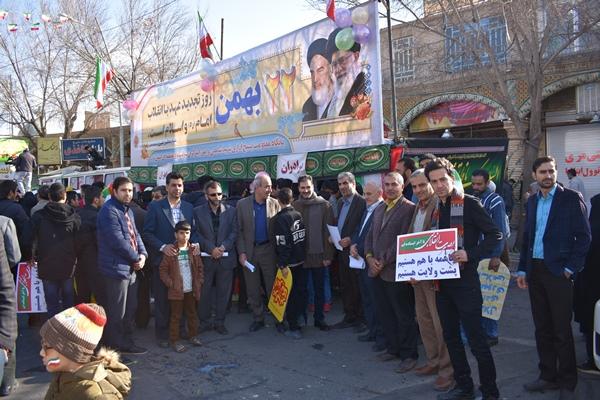 حضور پرشور کارکنان شرکت برق منطقهای یزد در راهپیمایی ۲۲ بهمن