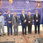 وزیر نیرو از خانواده شهید صنعت برق استان یزد تجلیل کرد