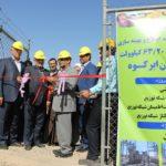 بهرهبرداری از پروژه اصلاح و بهینهسازی پست برق باستان با حضور استاندار یزد