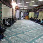 برگزاری نشست معرفتی به مناسبت هفته احیای امربهمعروف و نهی از منکر