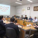 تشکیل کارگروه انرژی وآب پدافند غیرعامل استان در شرکت برق منطقهای یزد