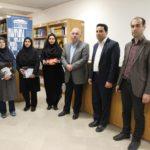 تجلیل از کتابخوانان نمونه شرکت برق منطقه ای یزد