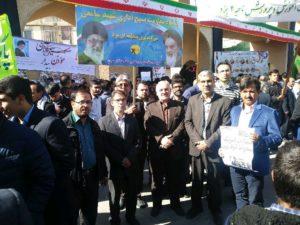 حضور بسیجیان شرکت برق منطقه ای یزد در راهپیمایی روز ١٣ آبان