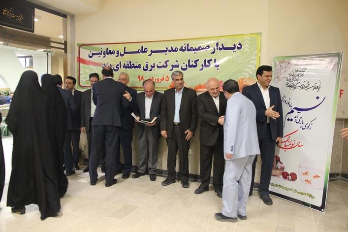 گزارش تصویری از دیدار نوروزی مدیرعامل و معاونان شرکت برق منطقه ای یزد با کارکنان