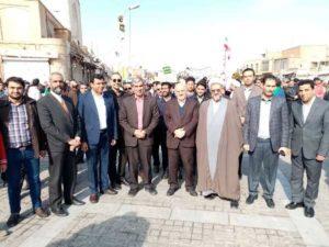 حضور همکاران شرکت در راهپیمایی حمایت از امنیت و اقتدار کشور