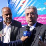 افتتاح و کلنگزنی ۴۷۲ میلیارد تومان پروژه آب و برق در استان یزد
