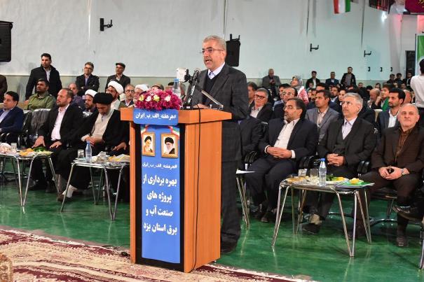 افتتاح ۱۰ پروژه صنعت آب و برق یزد به ارزش ۴۷۵ میلیارد تومان با دستور رئیسجمهور