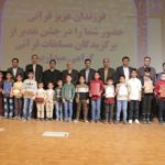 تجلیل از برگزیدگان مسابقات قرآنی و جشن عبادت فرزندان همکار شرکت
