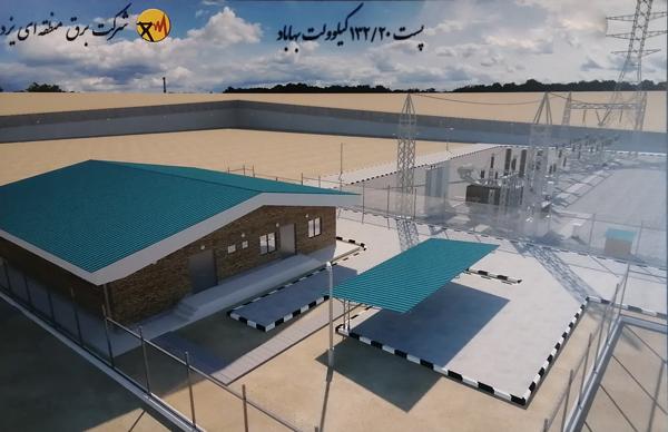 پروژه احداث پست ۱۳۲ کیلوولت بهاباد کلنگ زنی می شود