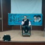 اخبار کوتاه پایگاه شهید سامعی