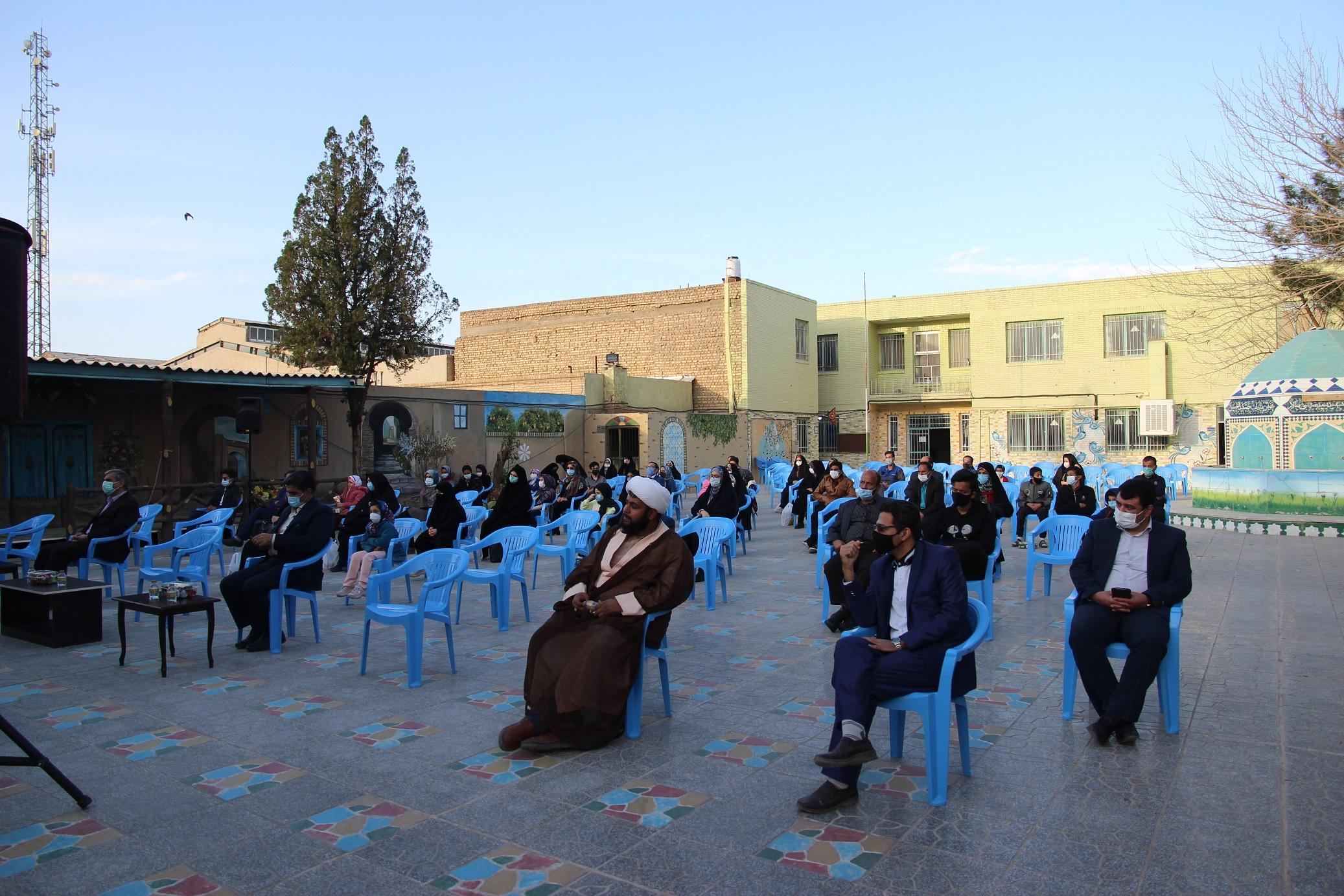 برگزاری جشن تکلیف فرزندان همکار شرکت برق منطقهای یزد