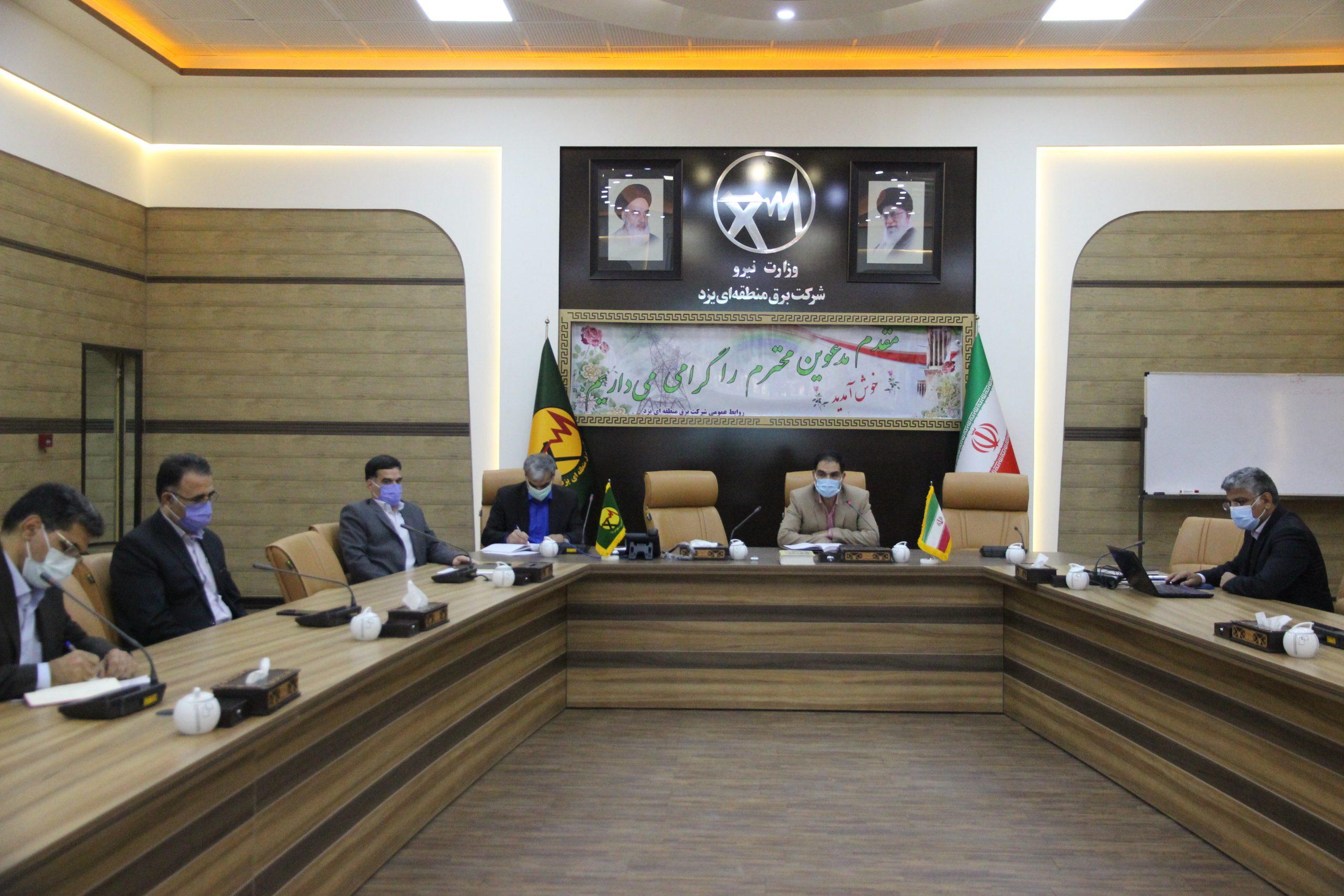 برگزاری نخستین جلسه شورای معاونین برق منطقهای یزد در سال ۱۴۰۰