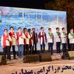 برگزاری مراسم جشن تکلیف فرزندان کارکنان برق منطقهای یزد