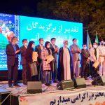 گزارش تصویری جشن تکلیف فرزندان همکار برق منطقه ای یزد